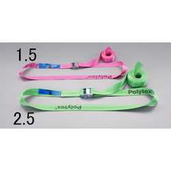 Load-Binding Strap EA982CS-1.5