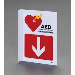 AED Sign EA983AR-4