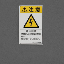 ISO Safety Sign Sticker EA983CC-81
