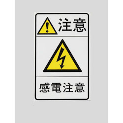 Safety Sign Sticker EA983CC-91