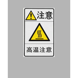 Safety Sign Sticker EA983CC-92