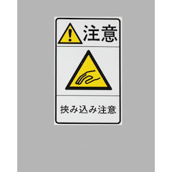 Safety Sign Sticker EA983CC-94