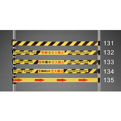 Indication Tape (Magnet / reel) EA983DB-135