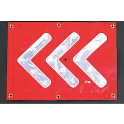 Direction Indicator Light (LED) EA983FT-29