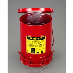 Safety Dust Can EA991JS-2