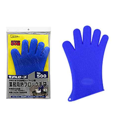Industrial Heat-Resistant Gloves