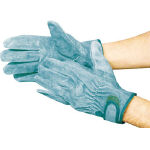 Oil Working Gloves Total Length (cm) 21/22