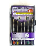 Precision Screwdriver (with Screw Keeper) 6-piece set