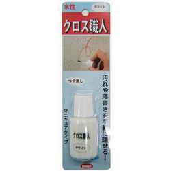 Cross worker, gloss remover, 20 ml, manicure type