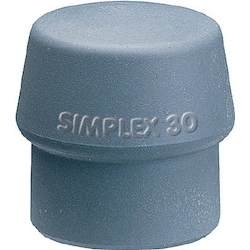Simplex hammer replacement head TPE medium (gray)