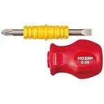 Interchangeable Stubby Screwdriver D-59