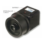 HD CCD Camera Lens Extension Ring
