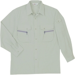 44004 Cool Long-Sleeve Shirt