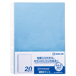 Simplease Clear Pockets (1 Pack 20/50 Sheets)
