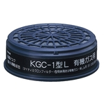 Canister Model Sakai KGC-1 L for Organic Gas