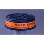 Absorbent Cans for Sulfurous Acid KGC-1 Type L