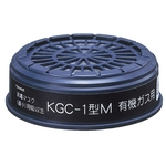 Canister Model Sakai KGC-1 M for Organic Gas