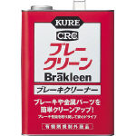 Brake Cleaner Brake Clean (Can Type)