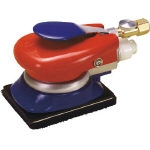 Non-Vacuum Type Orbital Air Sander