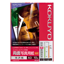 Kokuyo Inkjet Double-Sided Photographic Paper, Gloss Paper, A3, 10 Sheets, KJ-G23A3-10