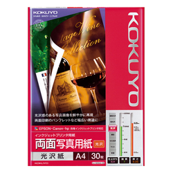 Kokuyo Inkjet Double-Sided Photographic Paper, Gloss Paper, A4, 30 Sheets, KJ-G23A4-30