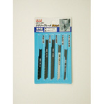 Jigsaw Blade Set (Dual Type)
