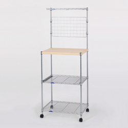 Luminous 19 mm Series Kitchen Rack