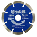 Diamond Wheel Kittaro (Dry Type)
