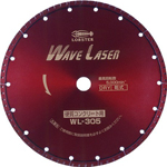 Diamond Wheel Wave Laser (Dry Type)