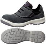 Hook & Loop Fastener Safety Shoes G3555 (Gray)