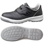 Hook & Loop Fastener Safety Shoes G3595 (Dark Gray)