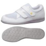 Anti-Static Work Shoes PS-15S Large White
