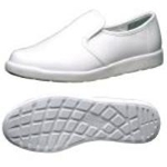 Ultra-lightweight Anti-slip Work Shoes High-grip H-800 White