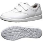 Ultra-lightweight Anti-slip Work Shoes High-grip H-815 White