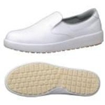 Super Anti-slip Lightweight Work Shoes High-grip H-700N White Big