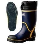 Safety Long Boots with Toe Box 766N Navy Blue