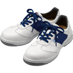 Recycled Material High Performance Safety Sneaker