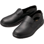 Super Slip-Resistant Light Work Shoes High Grip H700N