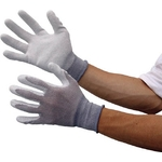 Static Electricity Diffusible Gloves MCG-800 (Palm Coating) 10 Pairs/Bag