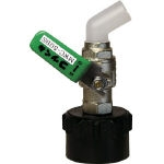 Single action oil fill plug stop valve B type (mounting opening 50 mm)