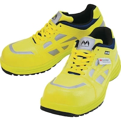 High Visibility Pro Sneaker Mandom Safety Reflect Yellow