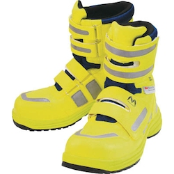 High Visibility Pro Sneaker Mandom Safety Reflect (Hight Cut Type) Yellow