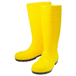 Marugo Safety Boots #920 Yellow 29.0 cm