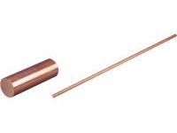 Tough Pitch Copper Electrode Blank Round Bar Type (1 Piece Unit)