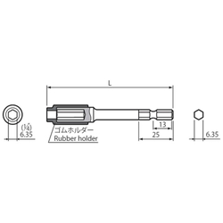 Screwdriver Socket & Bit, B-40, Bit Extension Bar