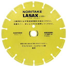 Noritake Diamond Blade Lasax Yellow 256 × 2.6 × 27