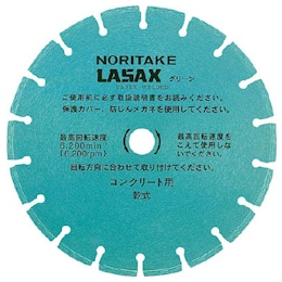 Noritake Diamond Blade Lasax Green 226 × 2.4 × 22