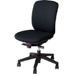 "Office Chair ""Viale"""