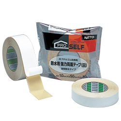 Heavy Duty Waterproof Use Double-Sided Tape (White) KZ-11