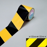 Cloth Barricade Tape